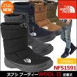 ノースフェイス THE NORTH FACE ヌプシ ブーティー ウール2[計5色](NF51591)NUPTSE BOOTIE WOOL IIユニセックス(男女兼用)【靴】_11609E(ripe)