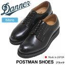 【正規取扱店】ダナー DANNER 革靴 ビジネスシューズ メンズ ポストマンシューズ ブラック 24.5-28cm POSTMAN SHOES D214300 D4300【靴】1910ripe