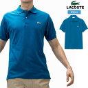 ラコステ LACOSTE L.12.12 半袖ポロシャツ 日本製[全7色](L1212A)メンズ(男性用)【服】_11705F(ripe) レビューを書いて500円クーポンを貰おう!
