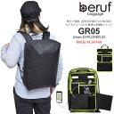 【正規取扱店】ベルーフ バゲージ スクエアリュック アーバンエクスプローラー20(19L)[ブラック](BRF-GR05)beruf baggage Urban EXPLOR..