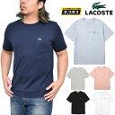 ラコステ Tシャツ LACOSTE ベーシッククルーネックポケットTシャツ(半袖)[全6色](TH633EM)メンズ レディース【服】_sst_1903ripe[M便 1/1]