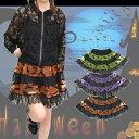 バットマンミニスカート ハロウィン コウモリ 衣装 コスプレ コスチューム パニエ チュチュ チュール ゴスロリ パンク