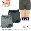 【スポーツレギンス】ナチュラル な 杢感で スポーツをしながら オシャレを楽しめる スポーツ レギンス1分丈 R060