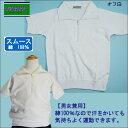 体操服 スムースハーフジップスムース半袖体操シャツ 衿付き スクール体操服 12200