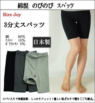 Stretch a solid 3-1 spats products-R002 RireJoy ( M ~ L. JM-JL )