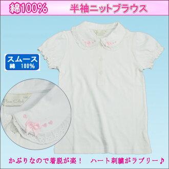 (短袖) 襯衫白色