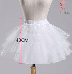 パニエ 着丈約40CM  ウェディングドレス 2次会ドレス パーティードレス ワイヤーなし 座れるパニエ フリーサイズ サイズ調整可能 どんなドレスにも合う/二次会/コンパクト収納/小物/演奏会/お嫁さん/手袋/花嫁♪DORES-AC019