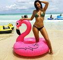 ショッピングうきわ 新作 125cm ピンク 大きいサイズの フラミンゴ浮き輪 うきわ セレブ  ナイトプール 女子会 かわいい ビーチ リゾート 浮輪 UKIWA 水遊び ウォーター フロート 遊具