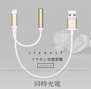 コレクション アダプタ ケーブル デバイス