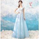 2018 新作 カラードレス 上品な ライトブルー  淡いブルー フレア 刺繍 蝶々