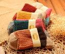 レディース アンゴラ ソックス 5足組セット 靴下 カラフル オシャレ くるぶし 女性 冷え性 冷え対策 羊毛混 ルームソックス プレゼント ギフト ホワイトデー 写真映え