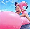 ショッピング浮き輪 即納!新作 巨大浮き輪 フラミンゴ 190X190X130CM ビッグサイズの ナイトプルー  女子会 デート 浮き輪 うきわ セレブ  大きいサイズ 浮輪 UKIWA 水遊び ウォーター フロート 遊具