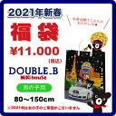 【ポイント2倍+5%還元キャッシュレス】2020【ミキハウス...