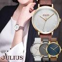 腕時計 レディース ブランド 防水 おしゃれ かわいい シンプル 30代 40代 カジュアル 20代 オフィス 上品 大きめ BIG ビッグ JULIUS プレゼント ギフト 入学祝い 卒業 ホワイトデー 時計