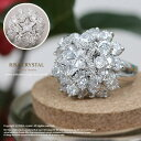 Flower-style zirconia ☆ star cz diamond ring [lapping free of charge] [possible delivery date designation] [easy ギフ _ packing]