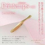 ゴールド リング Printemps-プランタン- K18/K14