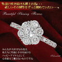 A highest flower flower! 925 diamond cz silver rings [lapping free of charge] [comfortable  _ packing  reservation product]