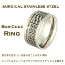 ■Reservation ■ bar code stainless steel ring [pair] [pairing] [lapping free of charge] [possible delivery date designation] [easy ギフ _ packing]