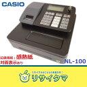 【中古】MS576▽カシオ 電子レジスタ 感熱紙 対面表示 NL-100