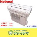 【中古】MA51▽ナショナル ルームエアコン 2008年 2.2kw 〜8畳 CS-228TB