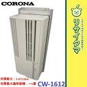 【中古】FA53▲コロナ 窓用エアコン 2012年 1.4/1.6kw 〜6畳 CW-1612