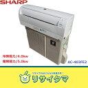 【中古】RA57▲シャープ ルームエアコン 2013年 4.0kw 〜16畳 自動掃除 AC-403FE2