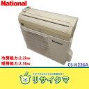【中古】FA91▲ナショナル ルームエアコン 2.2kw 〜8畳 CS-H226A