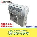 【中古】RA900▼三菱重工 ルームエアコン 12年 4.0kw 〜16畳