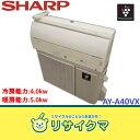 【中古】RA119▲シャープ ルームエアコン 2011年 4.0kw 〜16畳 自動掃除 AY-A40VX