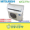 【中古】RA147▲三菱 ルームエアコン 2012年 2.8kw 〜12畳 自動掃除 MSZ-EM40E8S