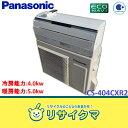 Panasonic エアコン CS404CXR2 (AIRCON)