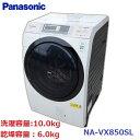 【中古】MK345▽パナソニック ドラム式洗濯機 2015年 10.0kg 乾燥 NA-VX850SL