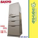 【中古】RK395▼サンヨー 冷蔵庫 355L 2010年 4ドア シルバー SR-361T