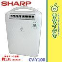 【中古】MK434▽シャープ 除湿機 冷風 衣類乾燥機 〜25畳 CV-Y100