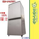 【中古】RK435▼シャープ 冷蔵庫 137L 2012年 2ドア シルバー SJ-14E8