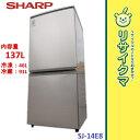 【中古】RK436▼シャープ 冷蔵庫 137L 2012年 2ドア シルバー SJ-14E8
