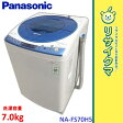 【中古】RK439▼パナソニック 洗濯機 2013年 7.0kg 風乾燥 ステンレス槽 NA-FS70H5