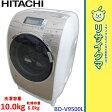 【中古】RK444▼日立 ドラム式洗濯機 2012年 10.0kg 風アイロン BD-V9500L