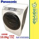 【中古】RK447▼パナソニック ドラム式洗濯機 2014年 10kg 泡洗浄 NA-VX9300