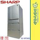 【中古】RK449▼シャープ 冷蔵庫 560L 2011年 6ドア 観音 SJ-XF56S