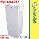 【中古】MK466▽シャープ 冷蔵庫 167L 2014年 2ドア ピンク SJ-17E1
