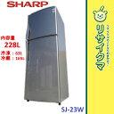 【中古】MK472▽シャープ 冷蔵庫 228L 2013年 2ドア 大容量 SJ-23W