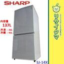 【中古】RK485▼シャープ 冷蔵庫 137L 2013年 2ドア ホワイト SJ-14X