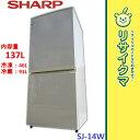 【中古】RK492▼シャープ 冷蔵庫 137L 2012年 2ドア ホワイト SJ-14W
