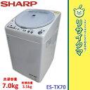 【中古】MK290▽シャープ 洗濯機 2011年 7.0kg 乾燥 ステンレス槽 ES-TX70