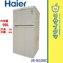 【中古】MK324▽ハイアール 冷蔵庫 98L 2012年 2ドア ホワイト JR-N100C