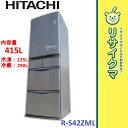 【中古】MK335▽日立 冷蔵庫 415L 2010年 5ドア 自動製氷 R-S42ZML