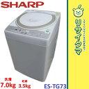 【中古】MK333▽シャープ 洗濯機 2009年 7.0kg 乾燥 ステンレス槽 ES-TG73