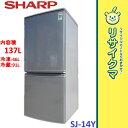 【中古】MK570▽シャープ 冷蔵庫 137L 2014年 2ドア シルバー SJ-14Y