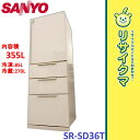 【中古】RA593▼サンヨー 冷蔵庫 355L 2010年 4ドア 自動製氷 SR-SD36T